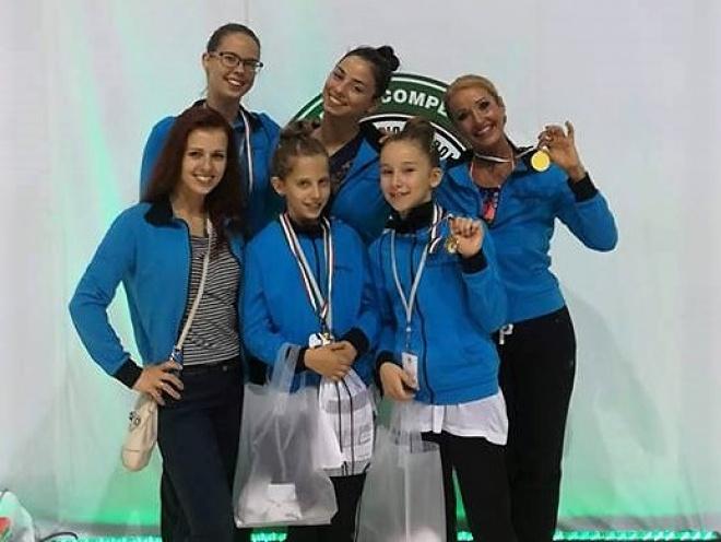 Rúdsport Magyar Bajnokság 2018.